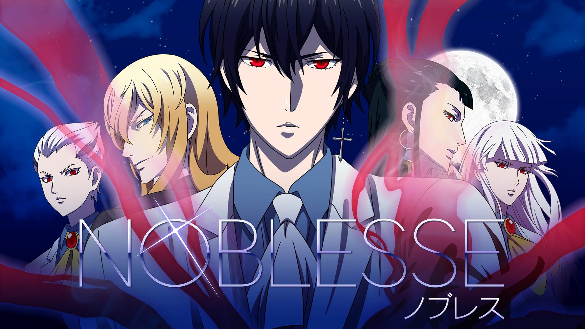 アニメ『NOBLESSE ノブレス』見逃し動画配信!全話を無料フル視聴する方法!声優情報まとめ