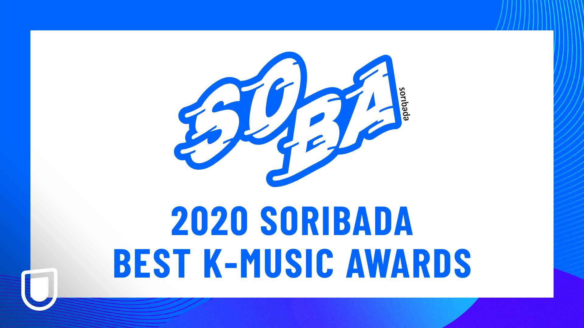 2020 SORIBADA BEST K-MUSIC AWARDS