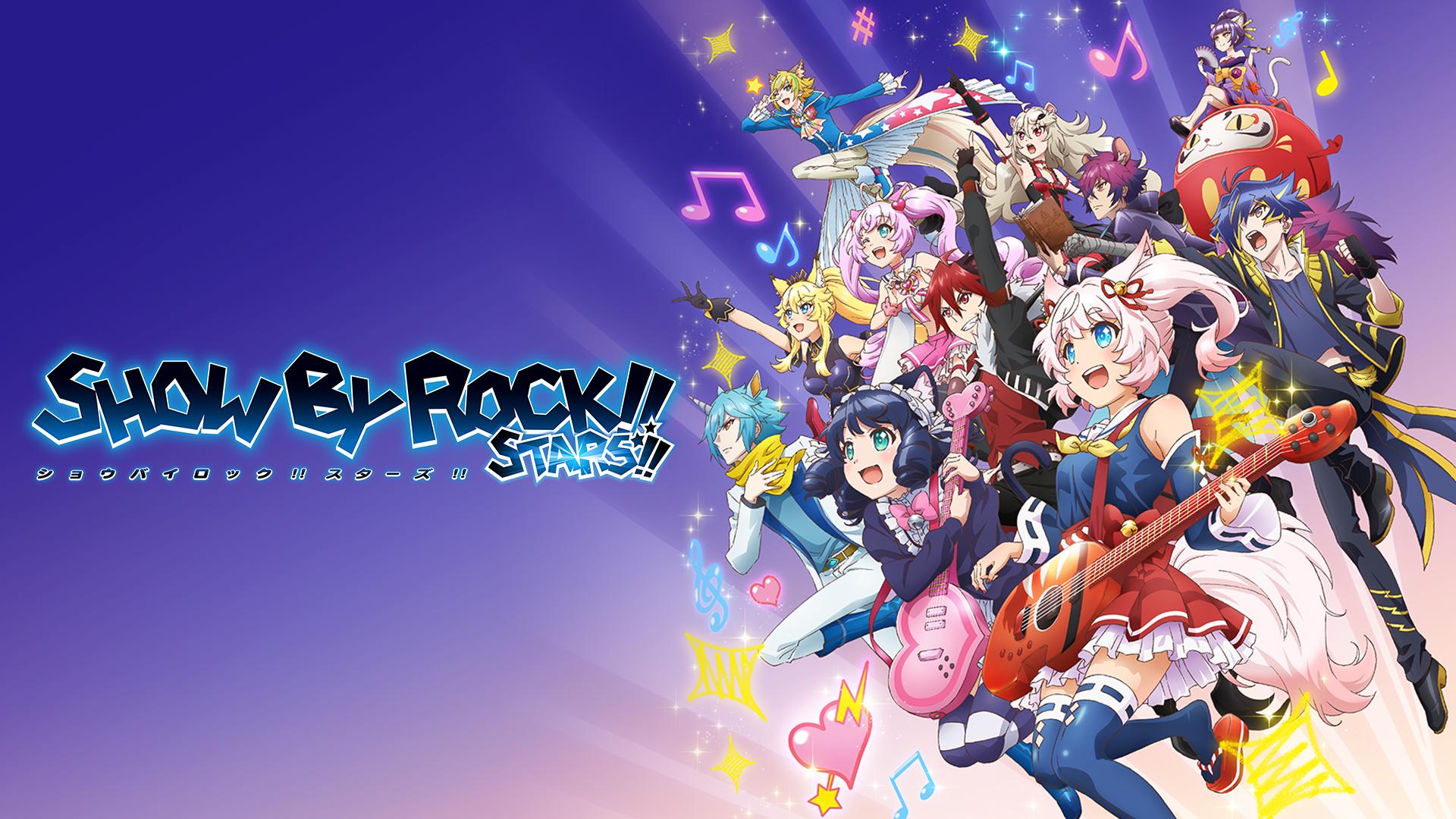 アニメ『SHOW BY ROCK!!』見逃し動画配信!全話を見放題でフル視聴する方法!声優情報まとめ