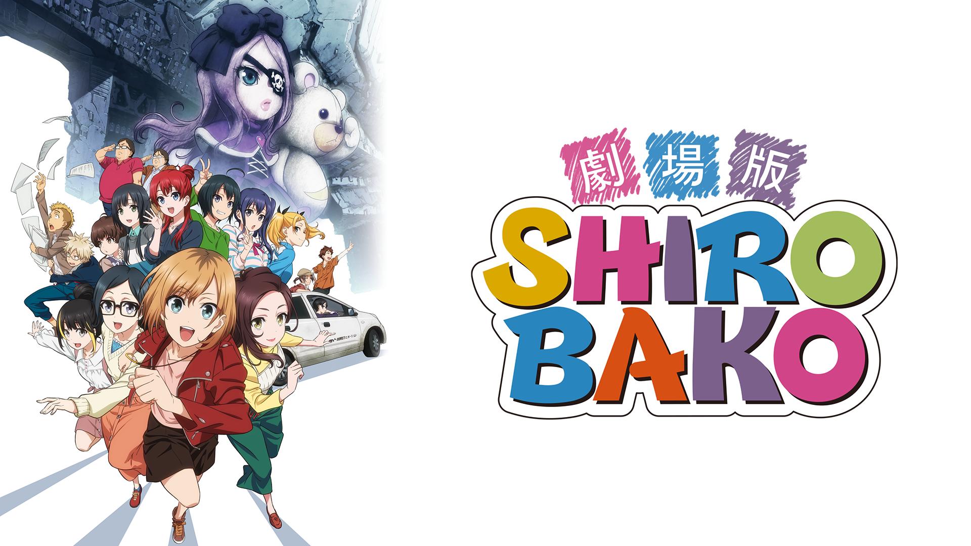 映画『劇場版 SHIROBAKO』無料動画!フル視聴できる方法を調査!おすすめ動画配信サービスは?