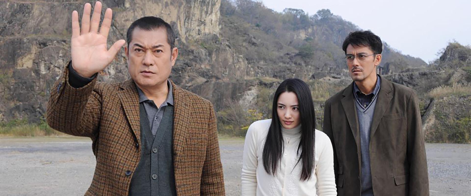 SID0002570 fhds - 野際陽子さん出演作品を自宅で見る事ができます。