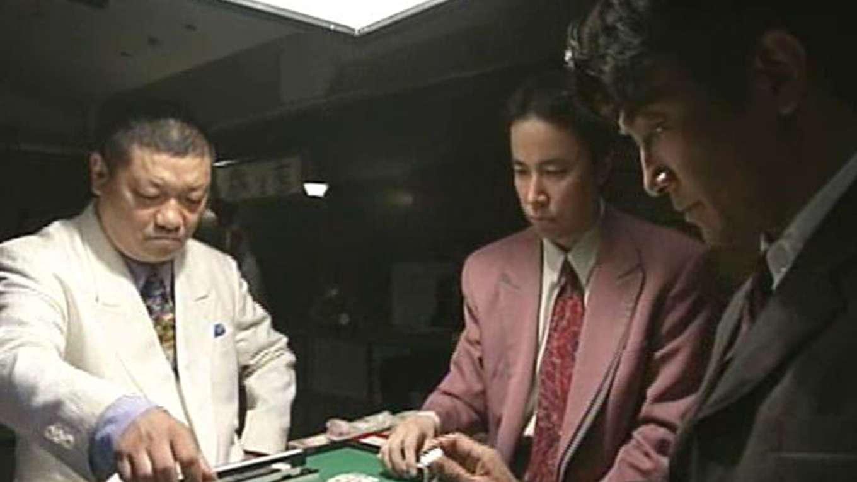 雀鬼5/ひとりだけの引退試合