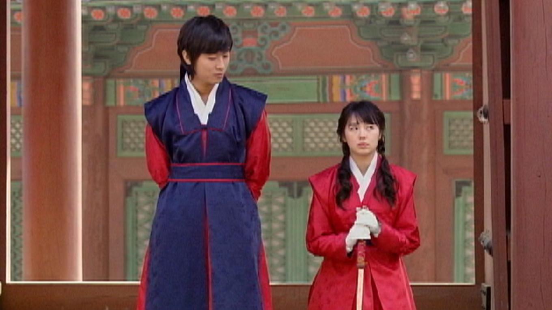 宮~Love in Palace~