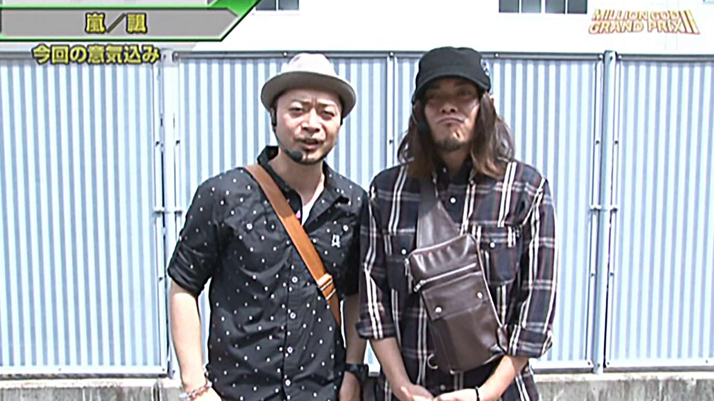 【特番】MILLION GOD GRAND PRIX II ~2013剛腕最強決定戦~【2時間スペシャル】