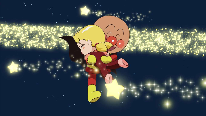 映画 それいけ!アンパンマン いのちの星のドーリィ