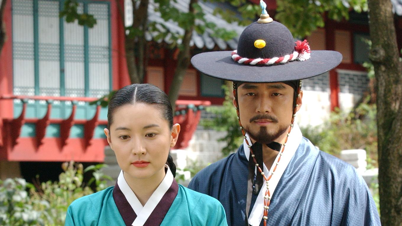 宮廷女官チャングムの誓い無料視聴最終回