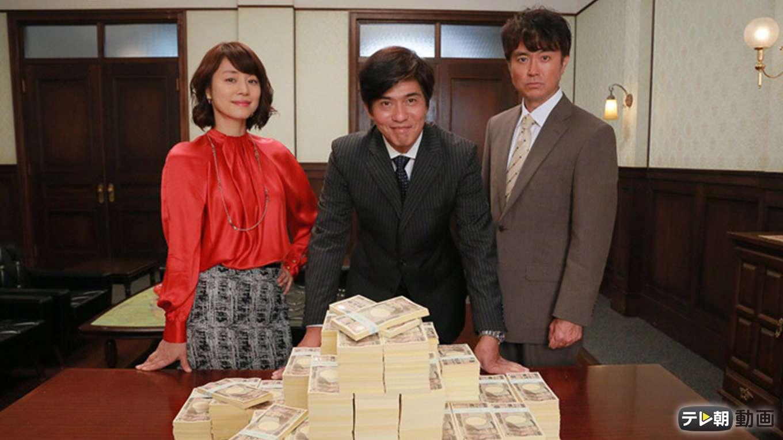 ハッピー・リタイアメント(2015年10月18日放送)