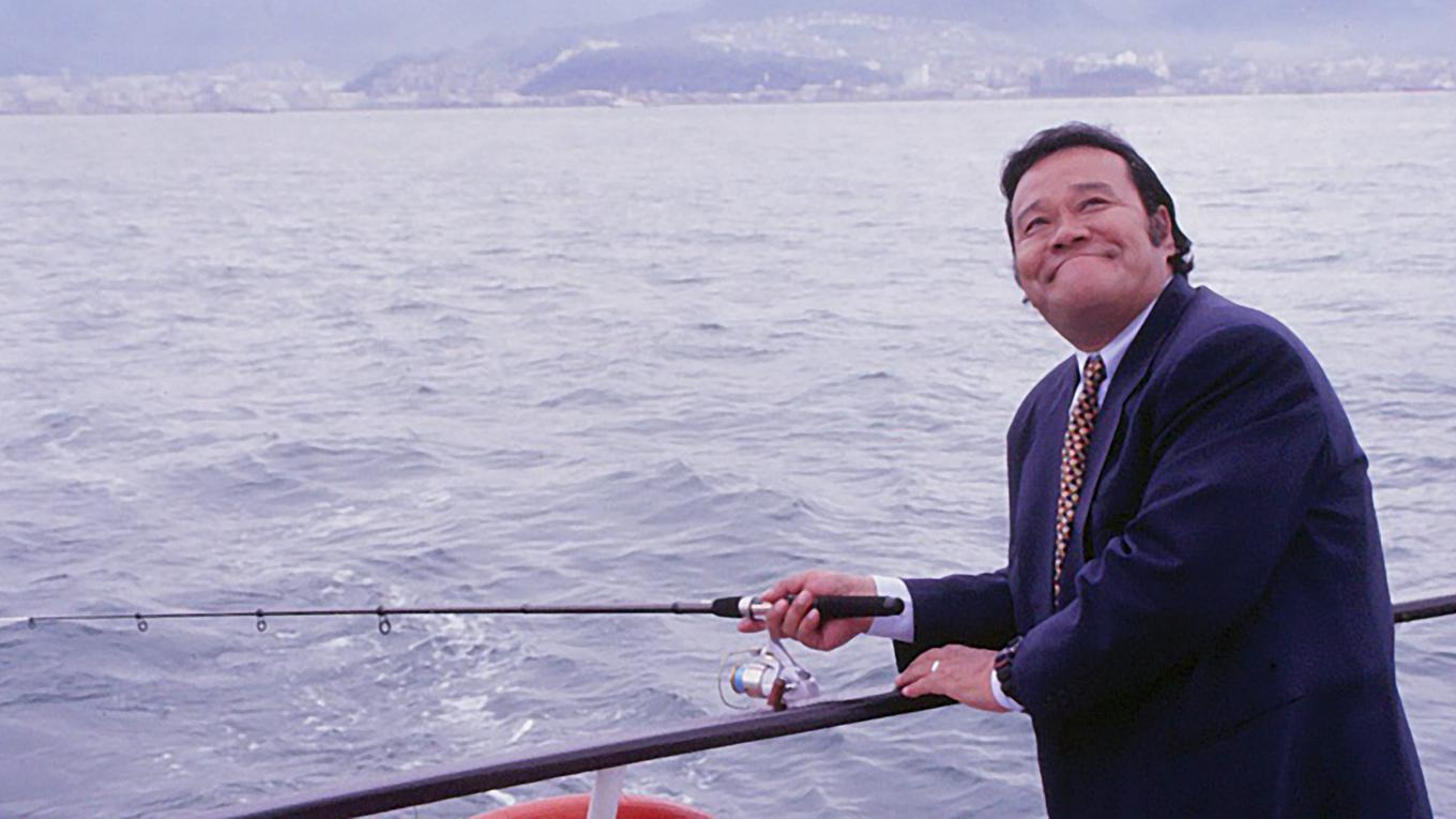 釣りバカ日誌10動画