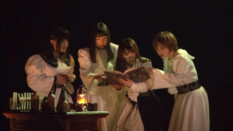 演劇女子部ミュージカル「LILIUMリリウム 少女純潔歌劇」