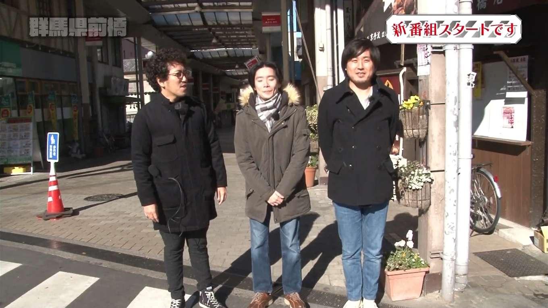 木村魚拓の旅打ちってやつは。