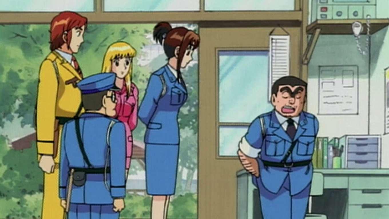 こちら葛飾区亀有公園前派出所 両さん最大の危機!ライバルはチャキチャキ江戸っ娘