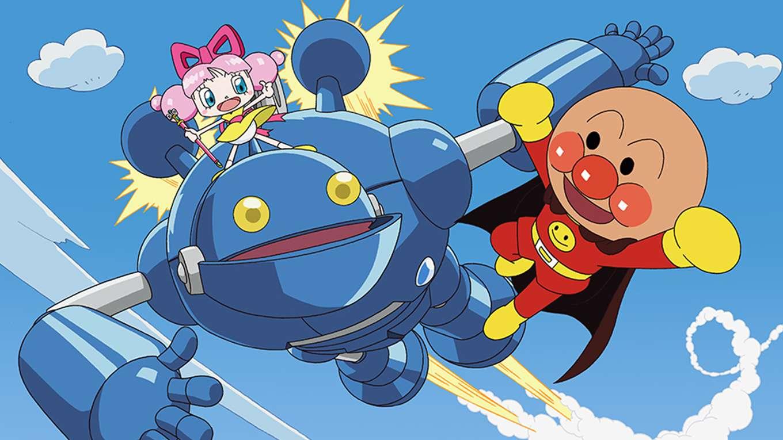 映画 それいけ!アンパンマン おもちゃの星のナンダとルンダ