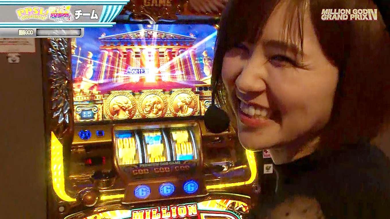 【特番】MILLION GOD GRAND PRIX Ⅳ