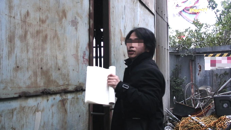 封印映像37 廃工場に蠢く動画