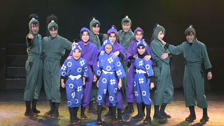 ミュージカル「忍たま乱太郎」 第5弾 ~新たなる敵!~