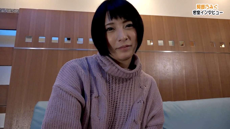 セクシーアイドルの衝撃映像初公開!素顔の阿部乃みくを見て下さい