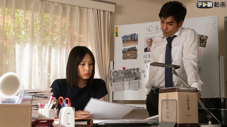 ドラマスペシャル 指定弁護士(2018年9月23日放送)