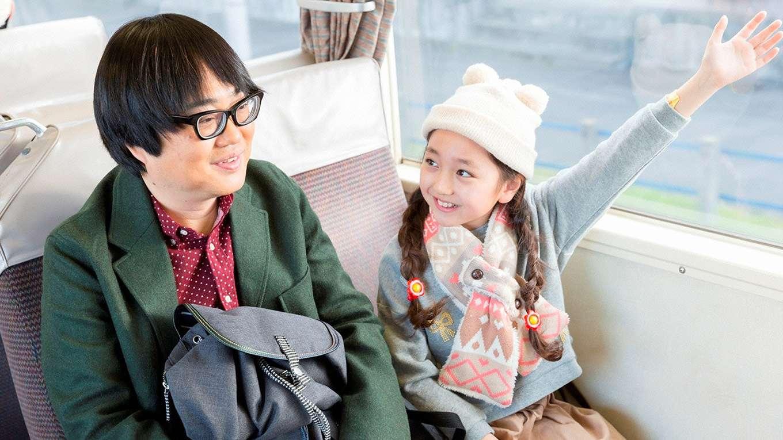 名古屋行き最終列車2014