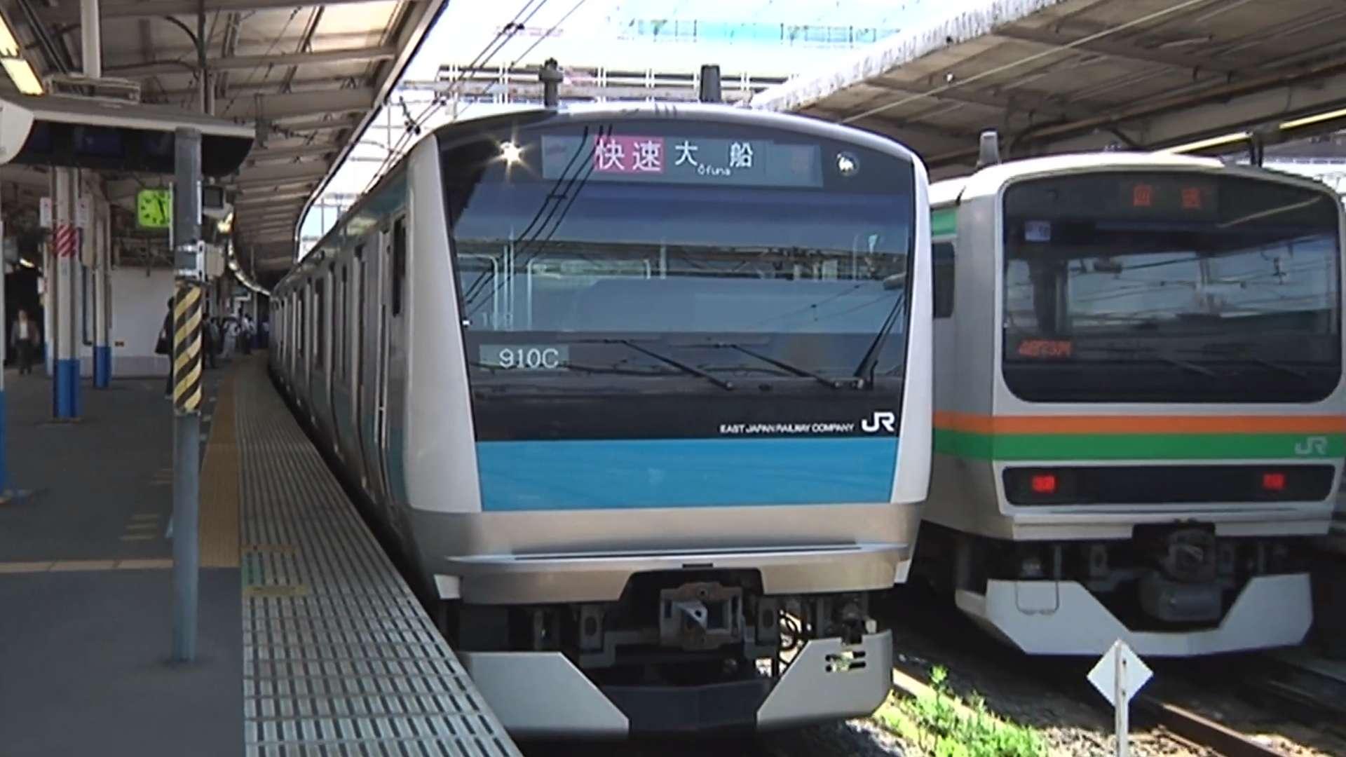 E233系 京浜東北線(快速)(大宮〜大船)