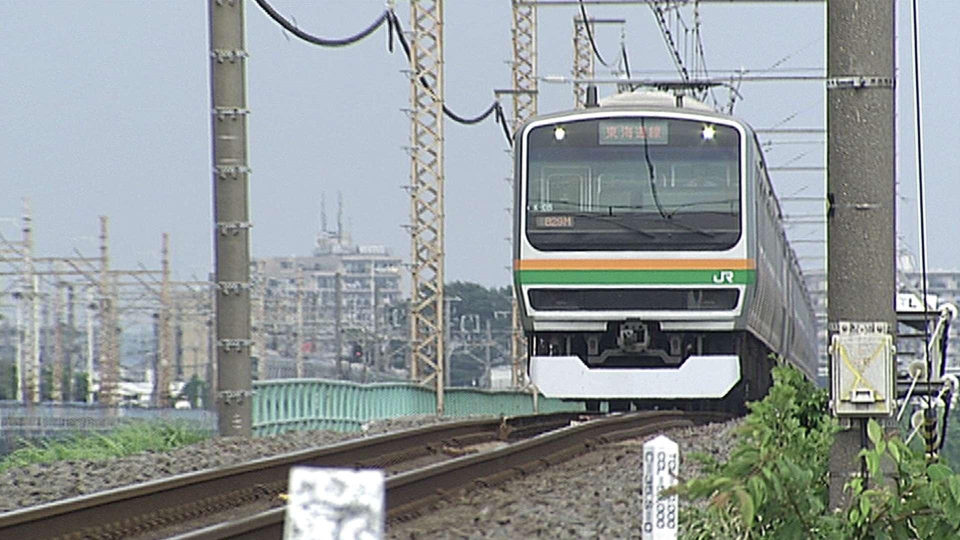 E231系湘南新宿ライン特別快速 Vol.2(新宿~小田原)