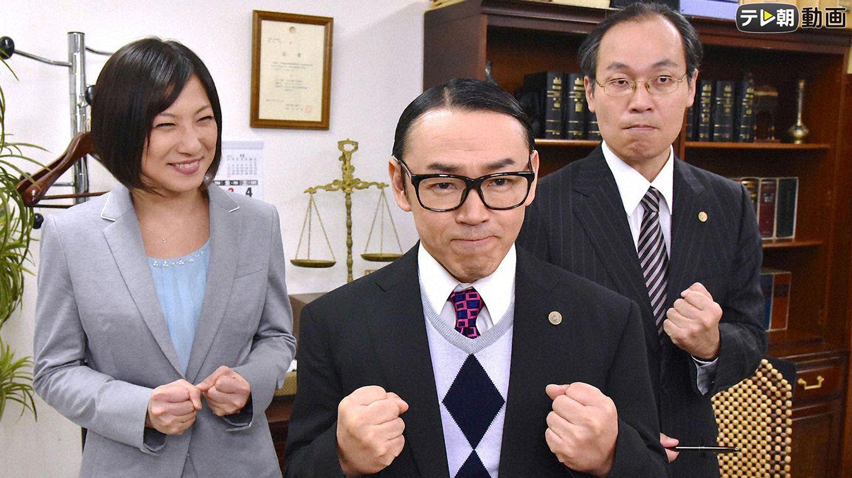 「おかしな弁護士」 #2(2018年1月14日放送)