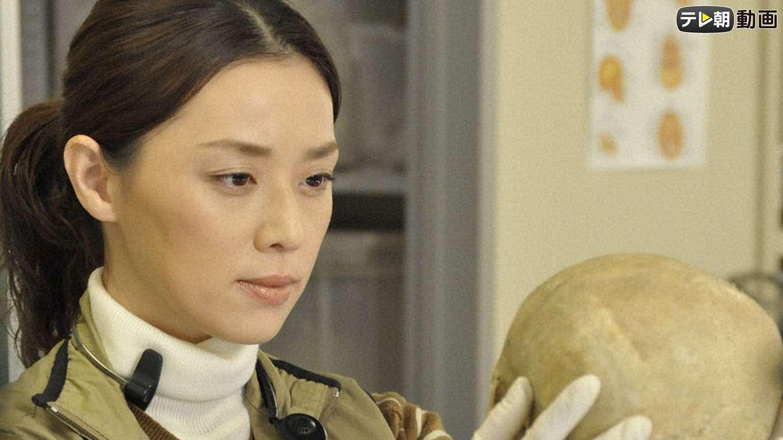 「人類学者・岬久美子の殺人鑑定」 #1(2010年9月4日放送)