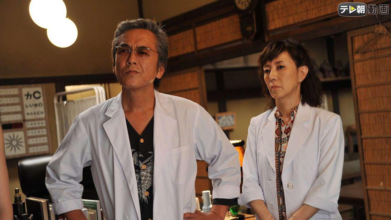 「ドクター彦次郎」 #1(2015年10月3日放送)