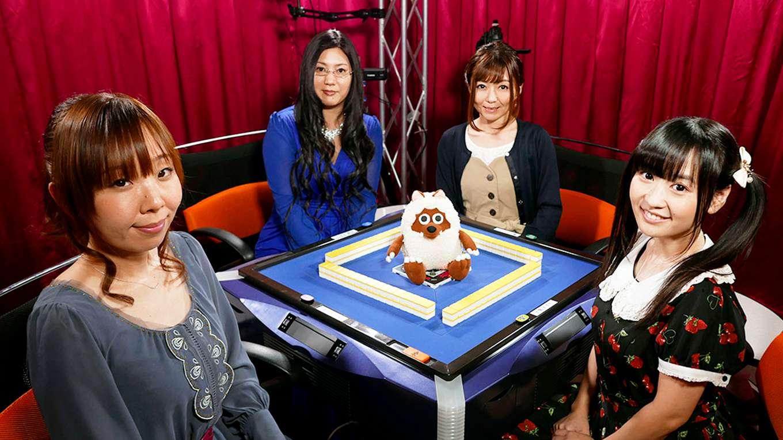 第3期Lady's麻雀グランプリ CLIMAX