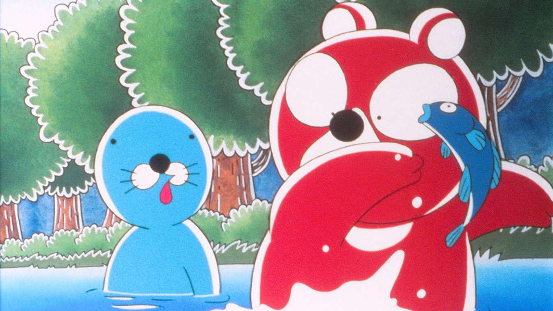 ぼのぼの(1995)