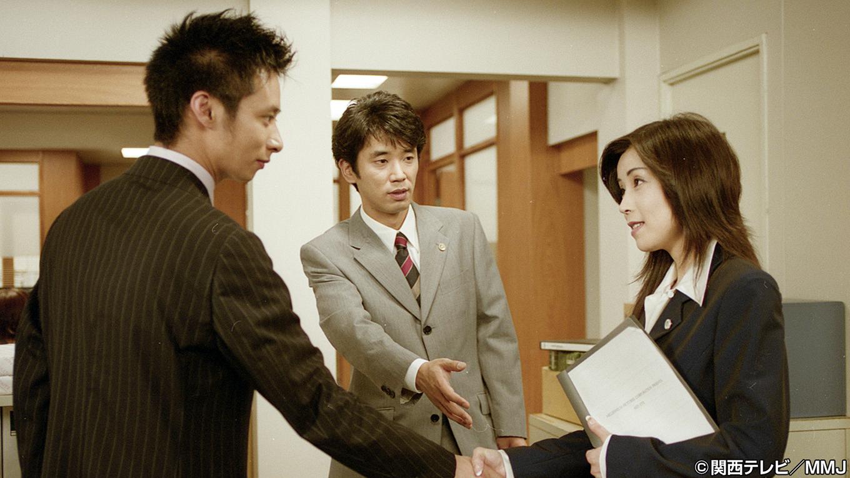 『花村大介』が今でも見れる!嬉しい動画配信サービスはこちら