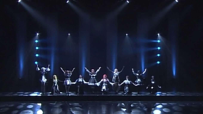 サクラ大戦 巴里花組・紐育星組ライブ2010 ~可憐な花々 煌めく星々~