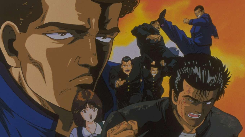ろくでなしBLUES1993