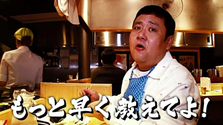 ドロンズ石本の突撃!東京口コミラーメン