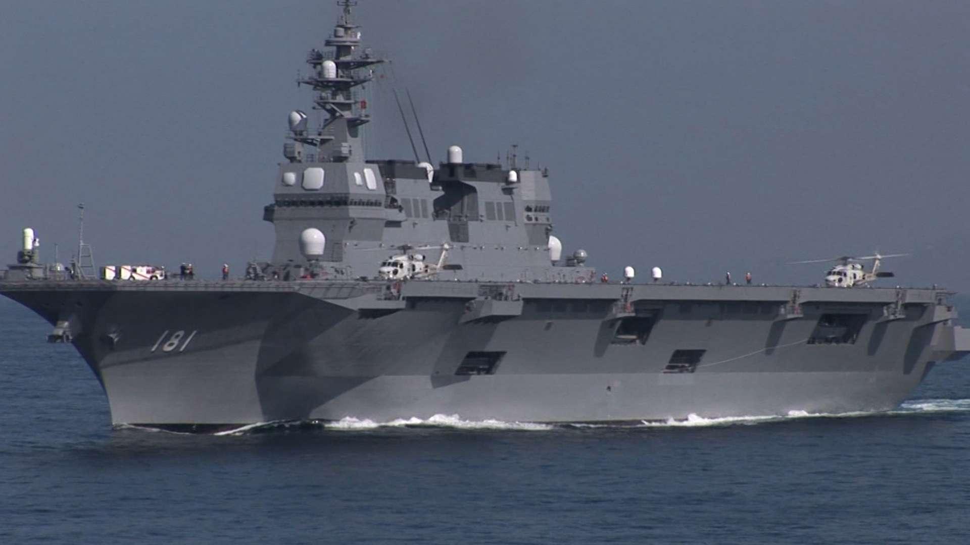 DDH護衛艦ひゅうが 日本最新最大の護衛艦