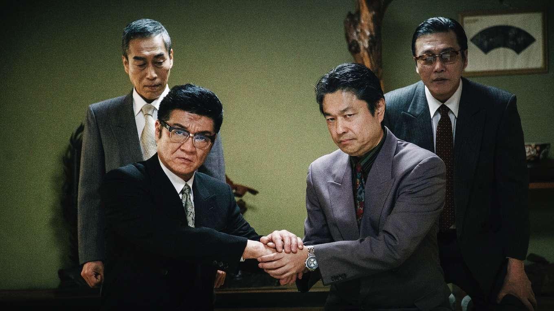 日本やくざ抗争史 ~広島抗争~