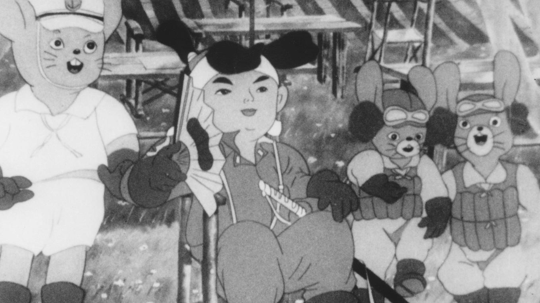 桃太郎 海の神兵 デジタル修正版