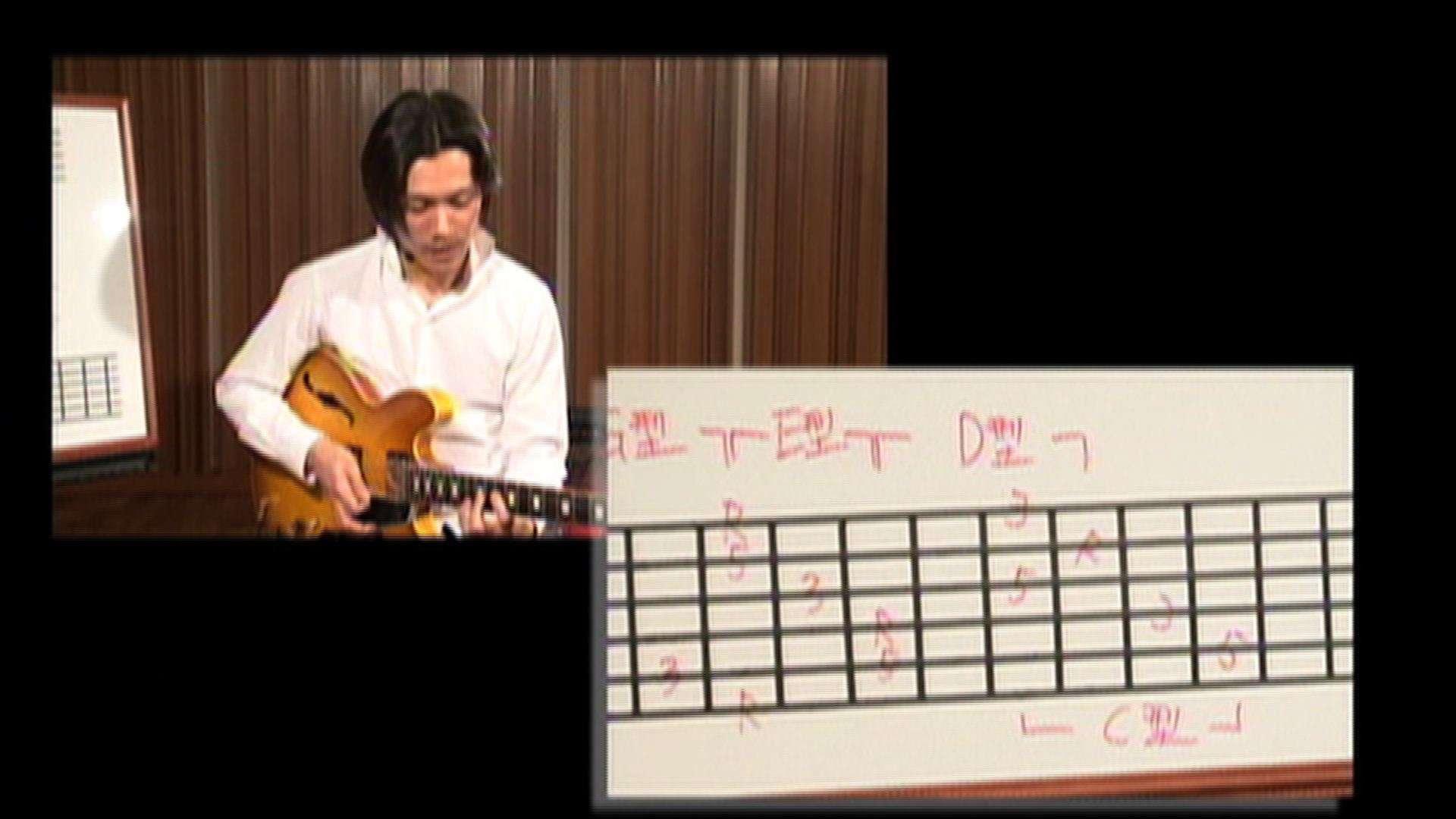 大人の楽器生活 ギター・コード理論の嗜み