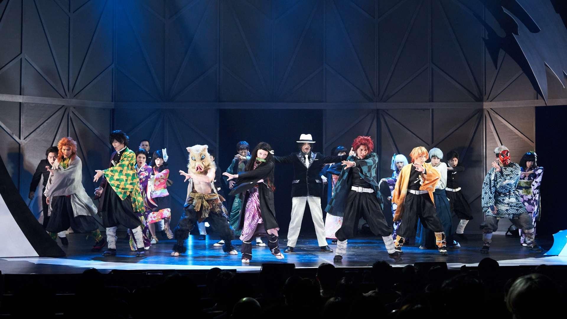舞台「鬼滅の刃」