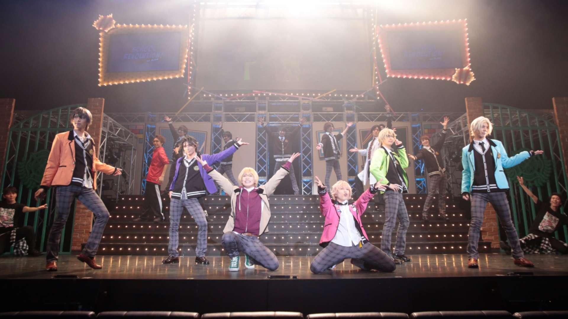 2.5次元ダンスライブ『ツキウタ。』ステージ TRI!『SCHOOL REVOLUTION!』ver.BLACK