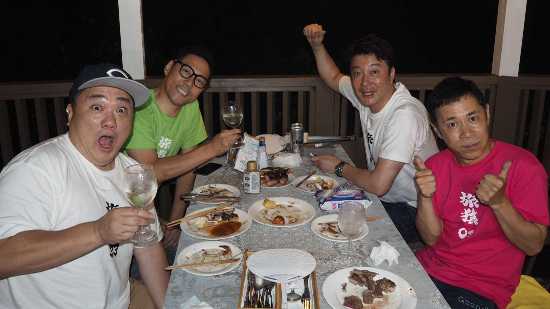 東野・岡村の旅猿~プライベートでごめんなさい・・極楽とんぼとBBQの旅