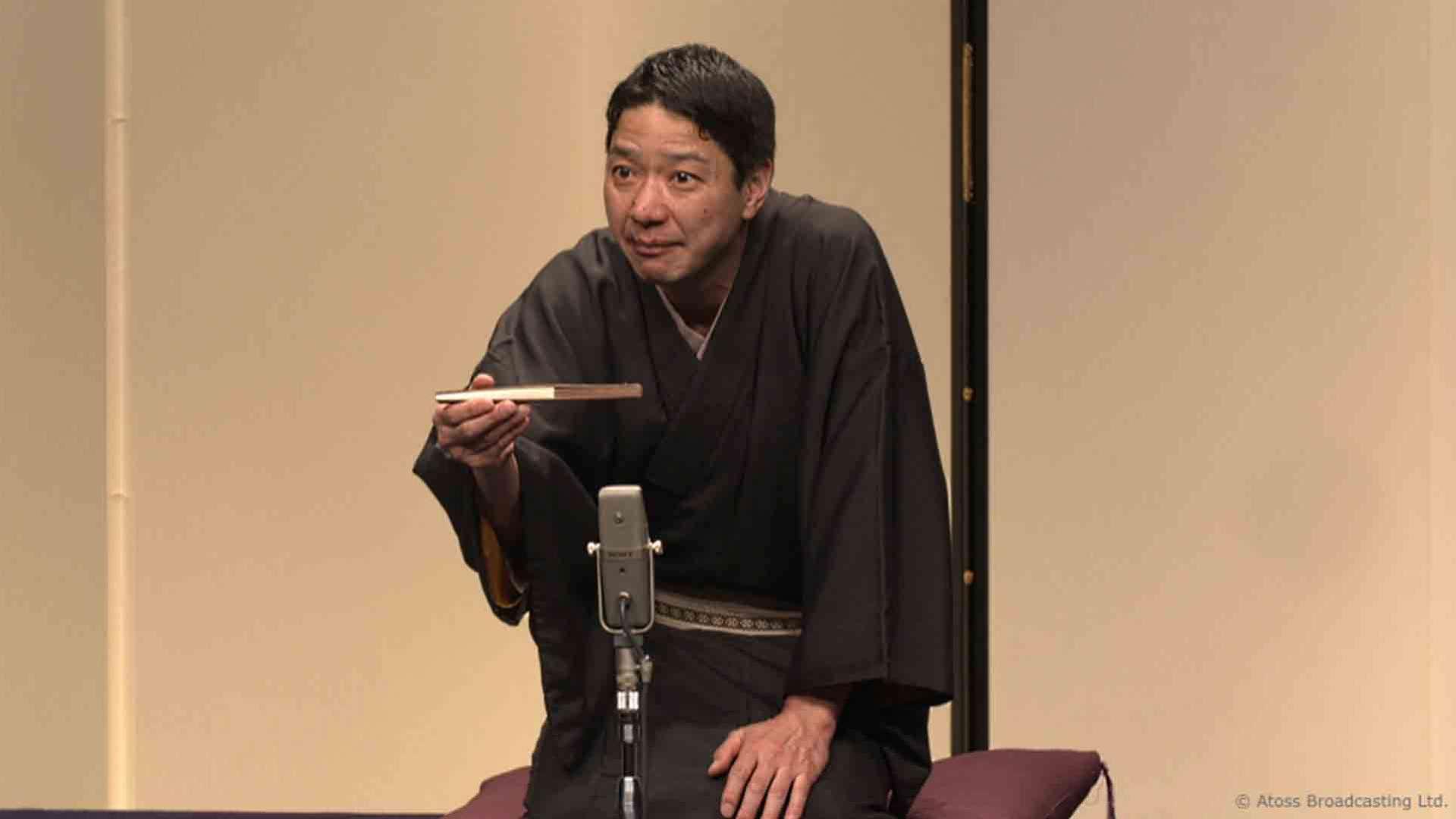 隅田川馬石「二番煎じ」~フランボヤン寄席~馬石と百栄~こてんこてんの会3 内幸町ホール