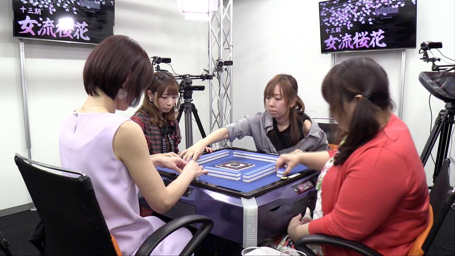 女流桜花決定戦 第13期