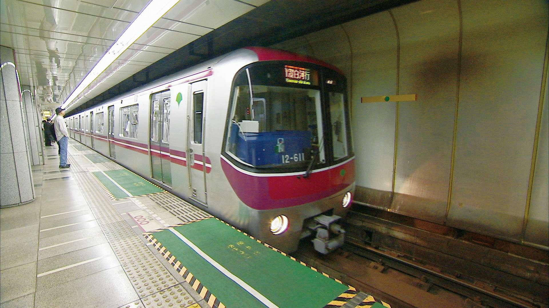 都営地下鉄 大江戸線