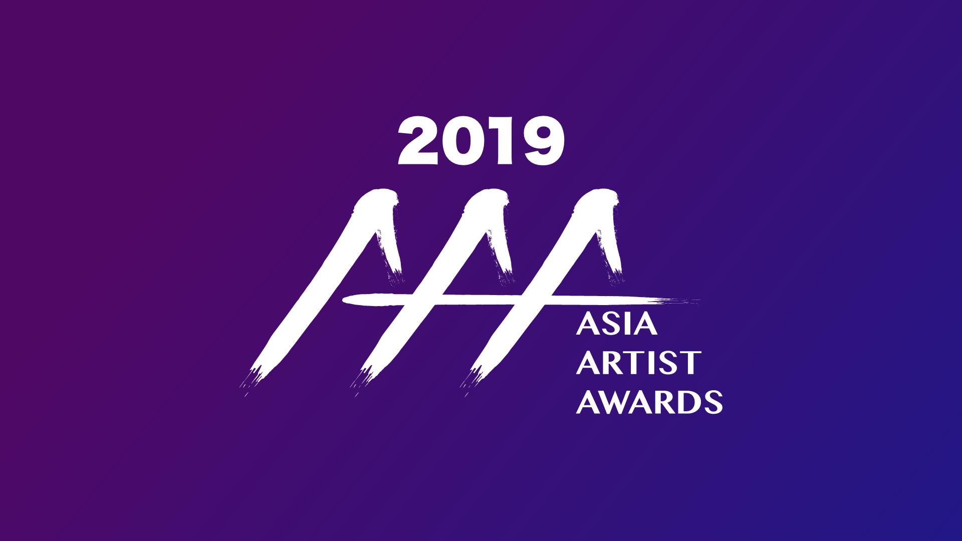 2019 ASIA ARTIST AWARDS in Vietnam