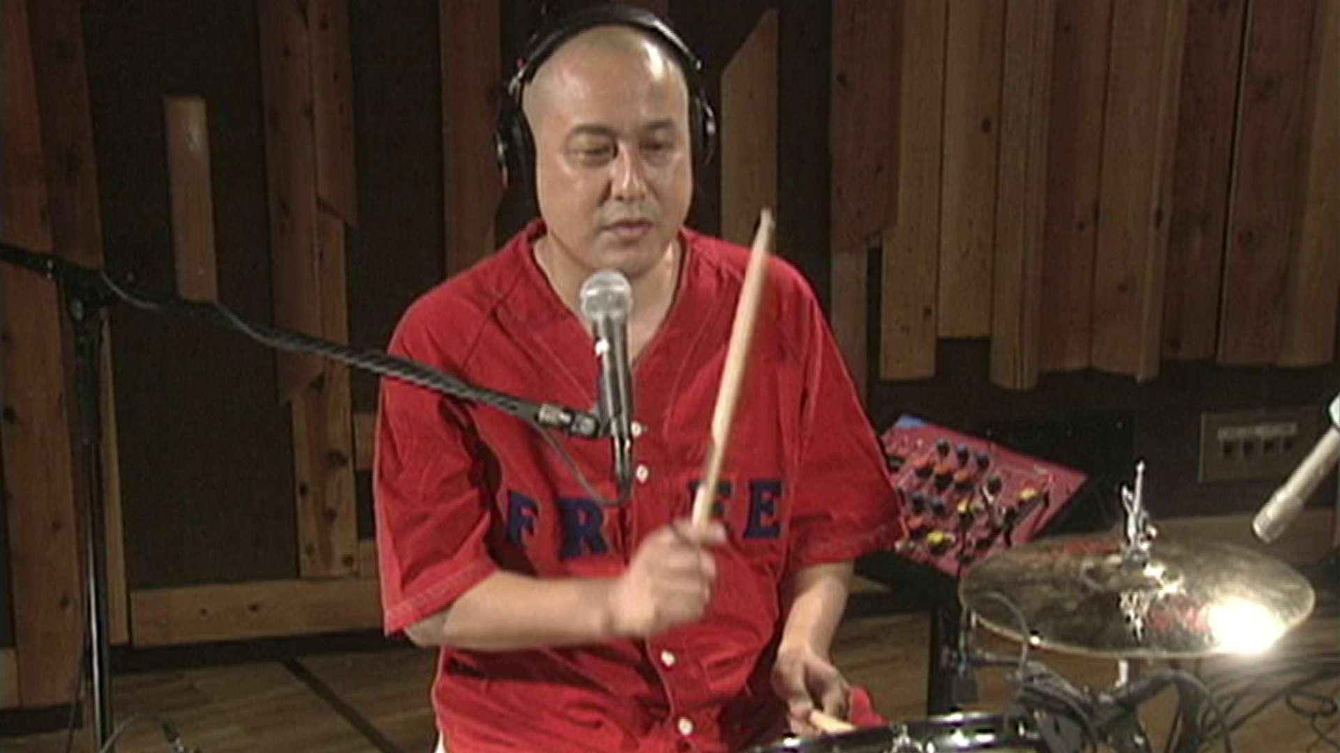 そうる透 お宝ドラムフレーズ100連発 Vol.1