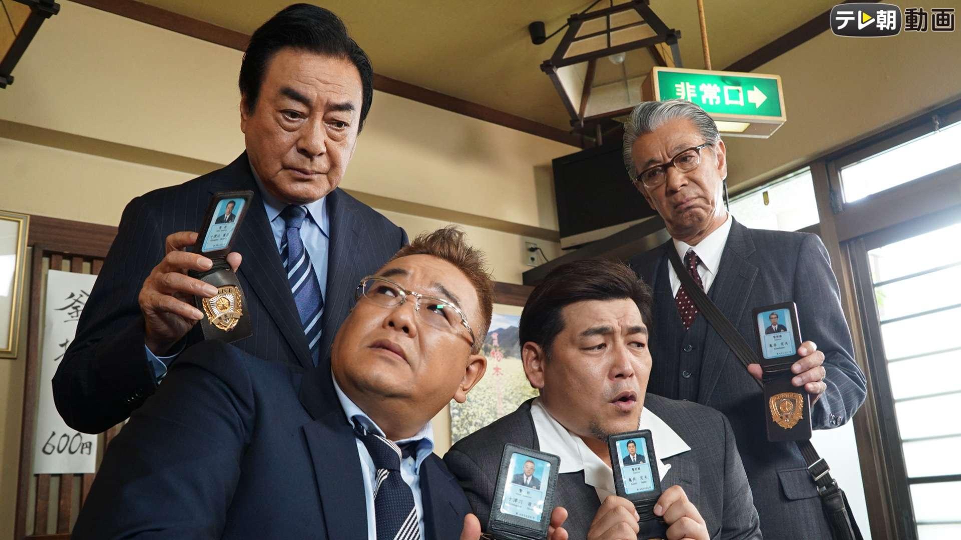 西村京太郎トラベルミステリー71(2020年1月5日放送)
