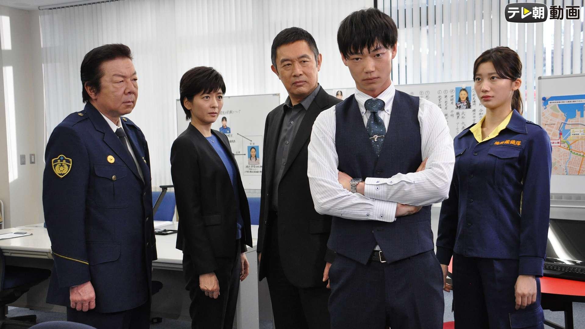ドラマスペシャル「全身刑事」(2020年2月2日放送)