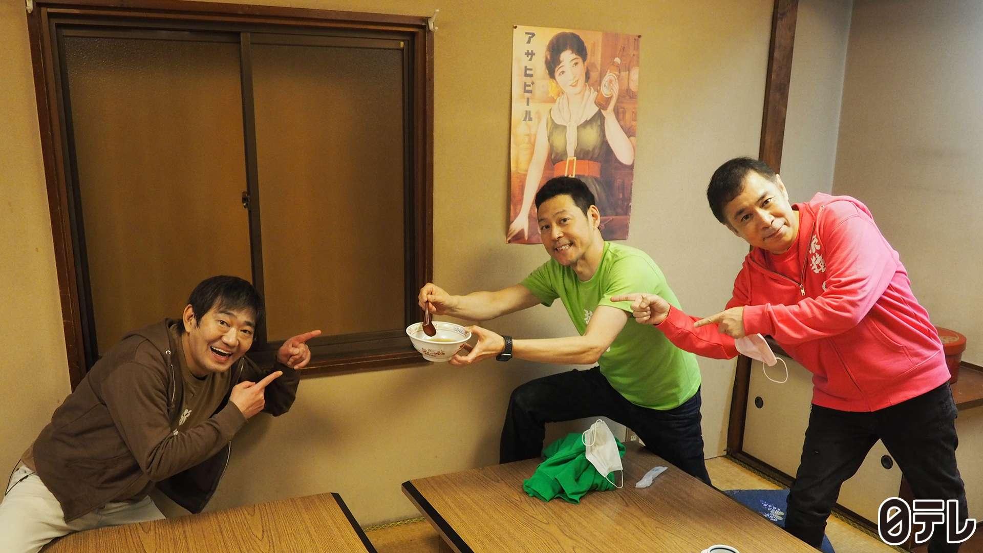 東野・岡村の旅猿19 ~プライベートでごめんなさい…