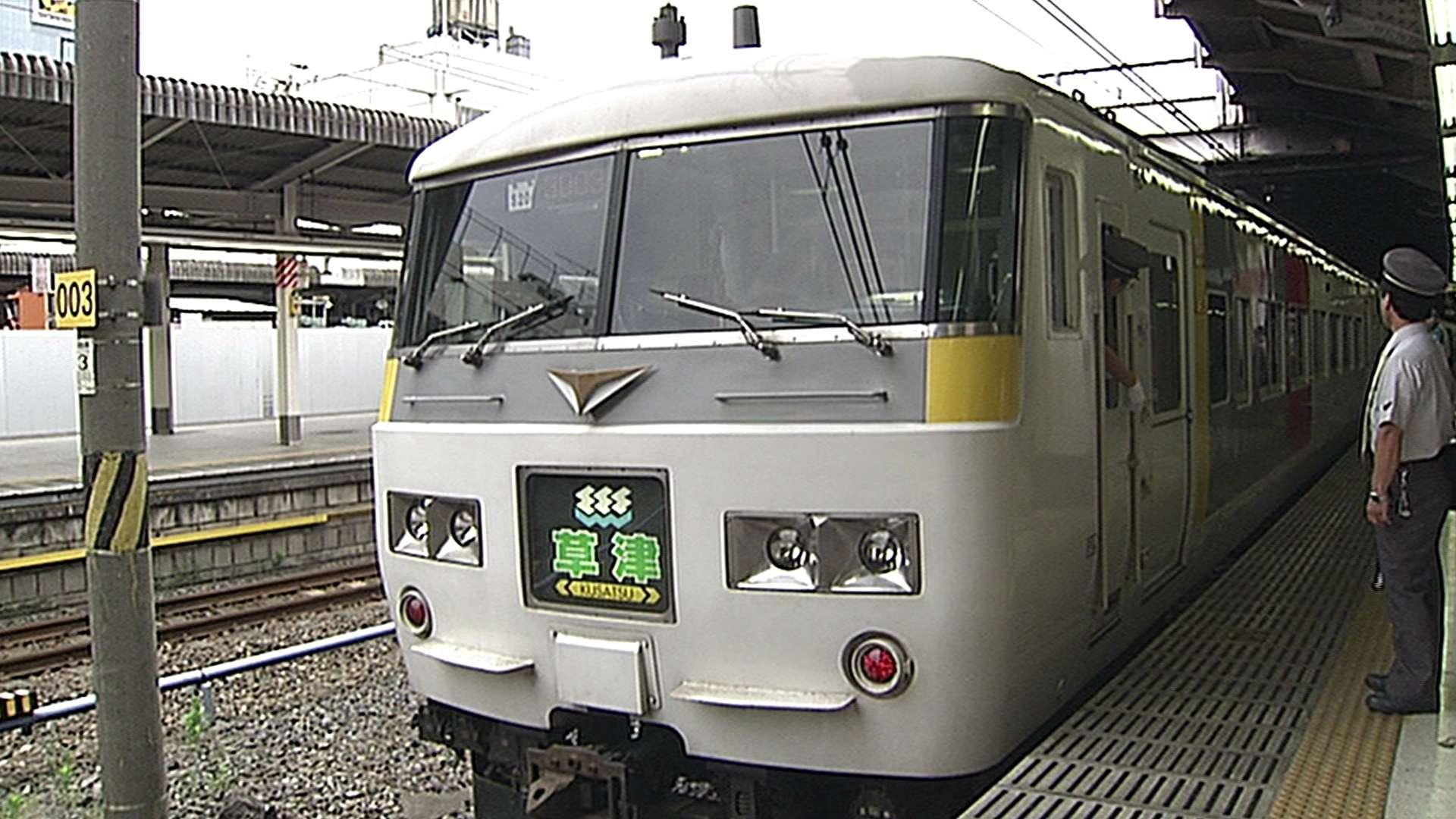 185系特急草津 1(上野~高崎)