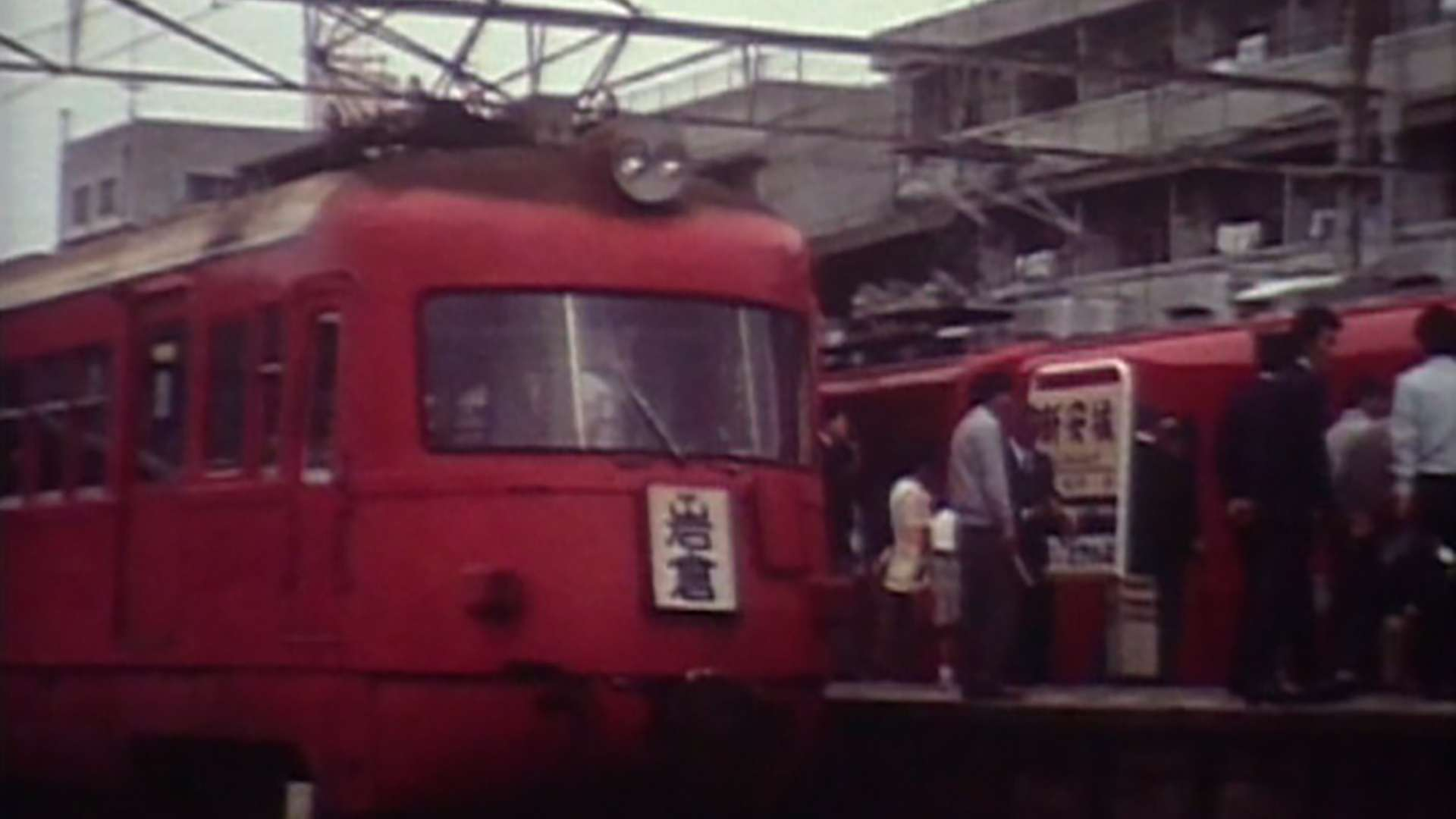 鉄道の記憶・萩原政男8mmフィルムアーカイヴスⅠ ~昭和30年代から始まる鉄道栄光の軌跡~